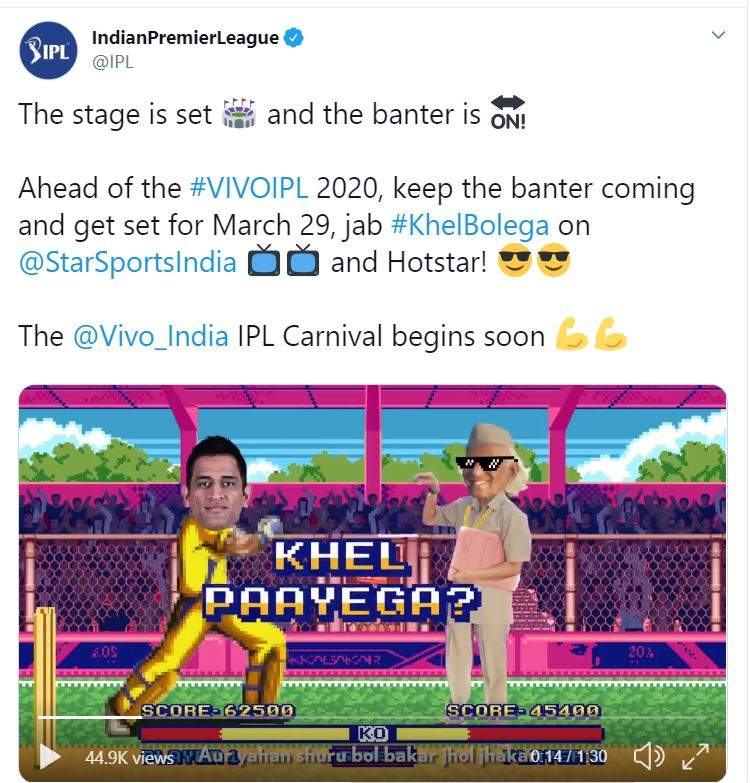 IPL 2020: New IPL ad campaign pokes fun at MS Dhoni, Virat Kohli, Rishabh Pant - Watch