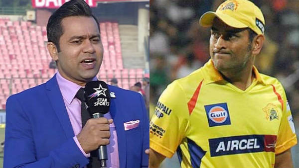 Aakash Chopra was abused for not together with MS Dhoni in India's T20 WC squad, needed to give up social media briefly