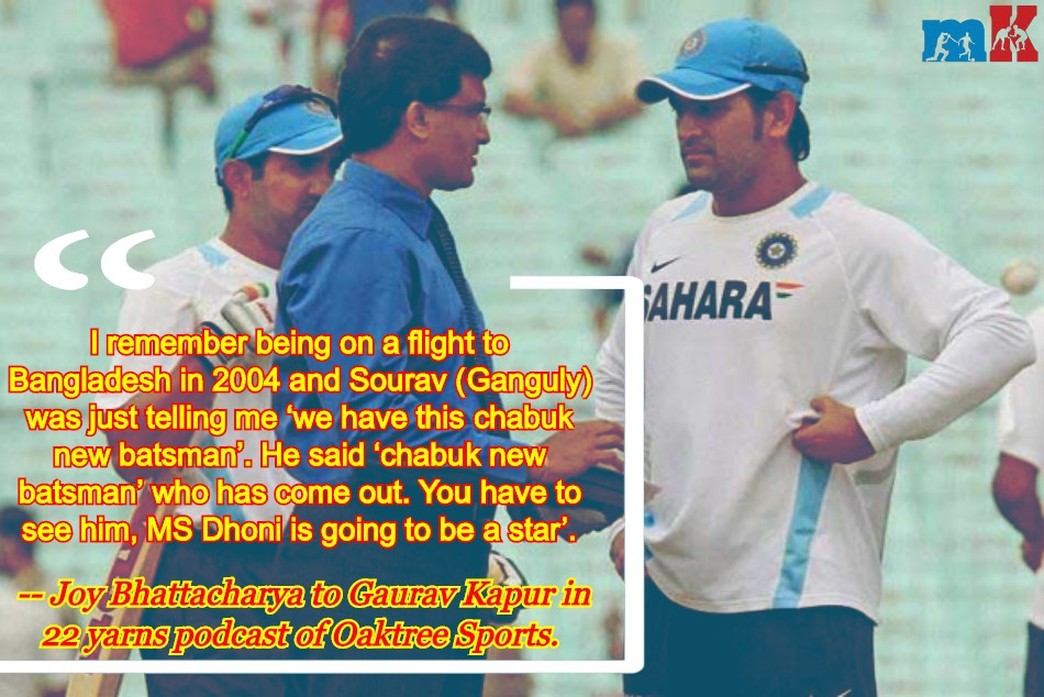 When Ganguly predicted about Dhoni