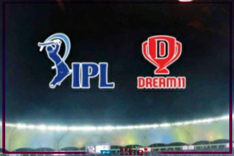 IPL 2020: BCCI formally declares Dream11 as title sponsor for IPL 13