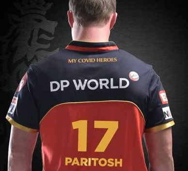 AB de Villiers of Royal Challengers Bangalore changes name to Paritosh Pant! Know the reason