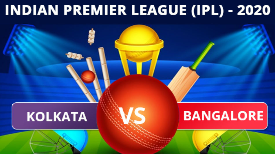IPL 2020: KKR vs RCB, Match 39 Updates: Kolkata win toss and elect to bat first against Bangalore