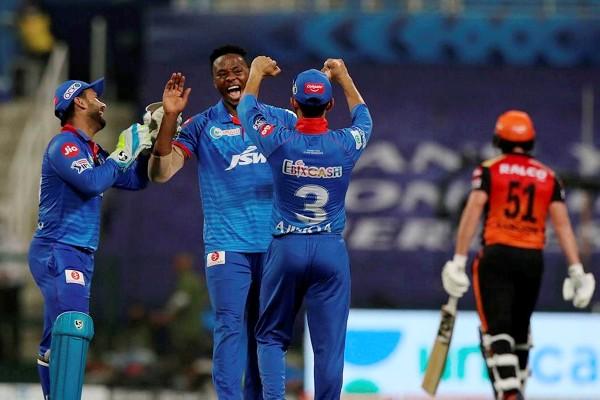 IPL 2020 final latest updates