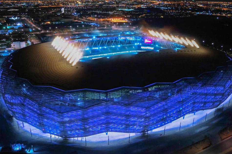 Qatar 2022: Know more about the FIFA World Cup stadiums