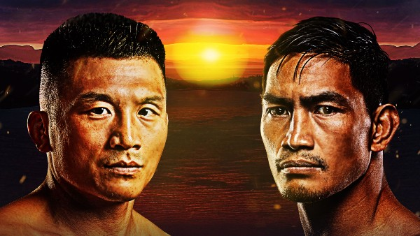 Acara utama: Fulayang vs Liping