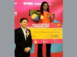 Pv Sindhu Defends Macau Open Tltle