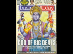 Vishnu Ad Controversy Dhoni He Did Not Pose For Cover Photo Denigrating Hindu God