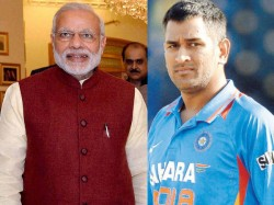 Flashback 2015 Was A Bad Year For Narendra Modi Mahendra Singh Dhoni