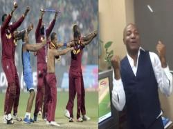 West Indies World T20 Clive Lloyd Brian Lara Performed Champion Dance