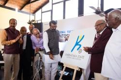 Karnataka Confident Acing Santosh Trophy Squad