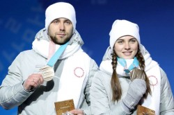 Winter Olympics 2018 Krushelnitckii Stripped Bronze Medal