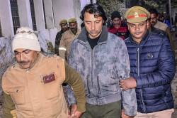 Court Hear Jyoti Randhawa S Bail Plea On Jan