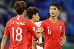 South Korea Bahrain 2019 Asian Cup Preview