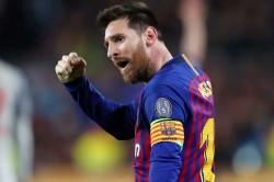 Rumour Has It David Beckham Lionel Messi Inter Miami