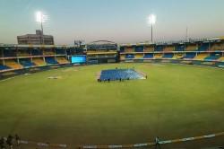 India Vs Sri Lanka 2nd T20i Special Chemical To Blunt Dew Impact At Holkar Stadium