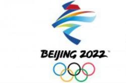 Beijing 2022 Organizers Say On Track Despite Virus Outbreak