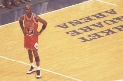 On This Day In Sport Michael Jordan Returns James Harden History