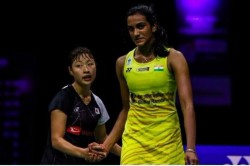All England Championships Pv Sindhu Loses To Nozomi Okuhara Quarter Finals
