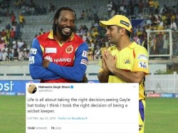 Ipl Ms Dhoni S Iconic Tweet Resurfaces On Seventh Anniversary Of Chris Gayle 175 Not Out