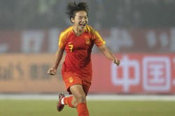 Wang Shuang Set To Rejoin China After Wuhan Lockdown Ends