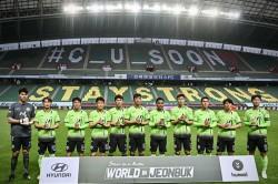 Coronavirus K League Kicks Off Without Fans