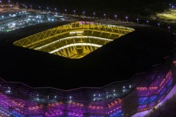 Qatar 2022 Third World Cup Stadium Is Officially Complete