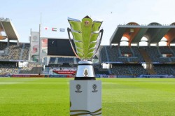 Afc Asian Cup 2027 India Among Five Nations Express Interest To Host The Tournament