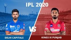 Ipl 2020 Kxip Vs Dc Match 2 Updates Both Teams Look For A Winning Start In Dubai