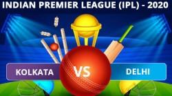 Ipl 2020 Kkr Vs Dc Dream11 Team Prediction Tips Best Playing 11 Details