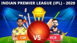 Ipl 2020 Match 25 Csk Vs Rcb Match Updates Royal Challengers Pip Chennai By 37 Runs