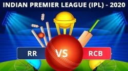 Ipl 2020 Match 33 Rr Vs Rcb Match Updates Ab De Villiers Gift Bangalore 7 Wicket Win