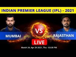 Ipl 2021 Mi Vs Rr Match 24 Highlights Mumbai Indians Beat Royals By 7 Wickets