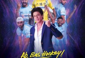 SRK pledges his heartbeat for Hockey