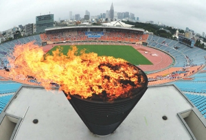 'Olympic flame' from Tokyo 1964 went out 4 yrs ago