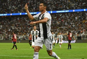 Ronaldo: We're just getting started
