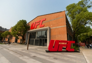 UFC continue expansion in China