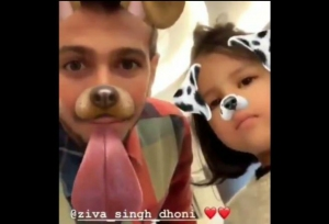 Chahal's adorable video with Ziva