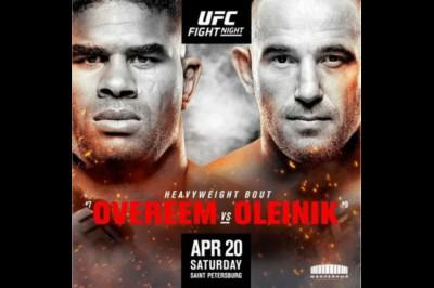 UFC Fight Night 149: Overeem v...