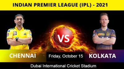 CSK vs KKR: Dubai Pitch Report