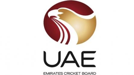 ICC suspend UAE match-fixing suspects