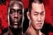 UFC Fight Night 117: Saint Preux Vs Okami results