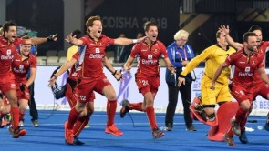 Men's Hockey World Cup 2018 Images